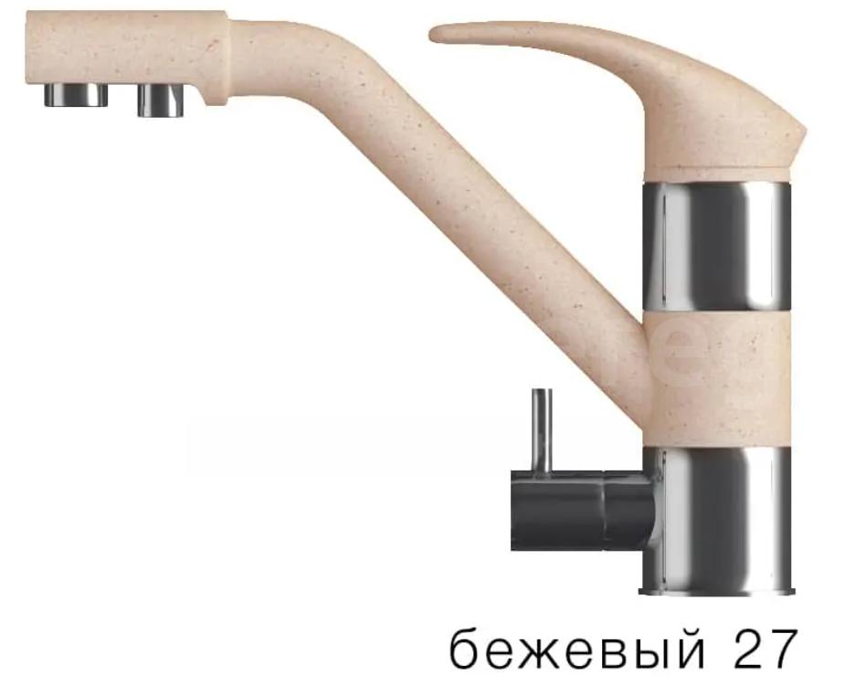 Смеситель кухонный ДУО с возможностью подключения фильтра воды
